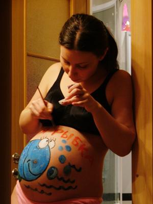 Сообщение на тему беременность и роды
