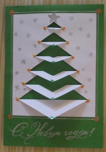 Делаем открытку с детьми на новый год