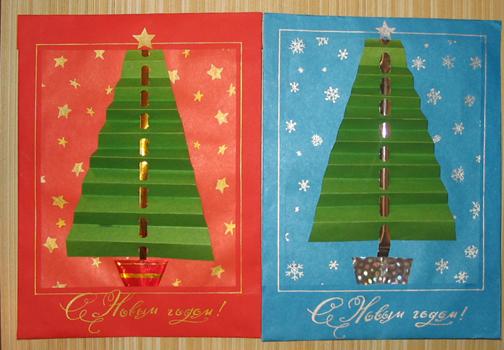 Как сделать открытку с новым годом своими