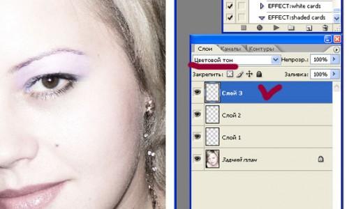 Фотошоп онлайн меняй цвет помады