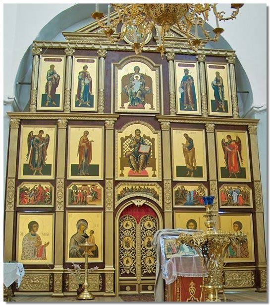 Иконостас храма Пресвятой