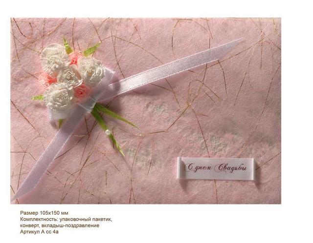 Яна данилова открытки