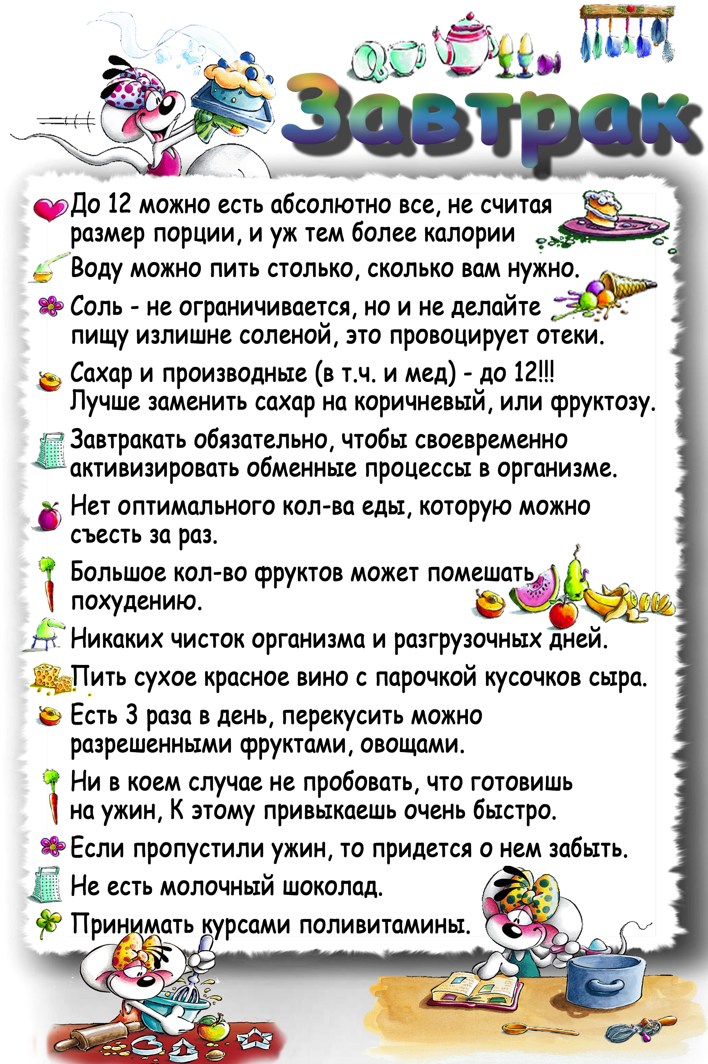 http://forum.materinstvo.ru/uploads/1222085913//post-39916-1222261993.jpg