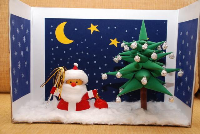 Детские поделки открытка деду морозу