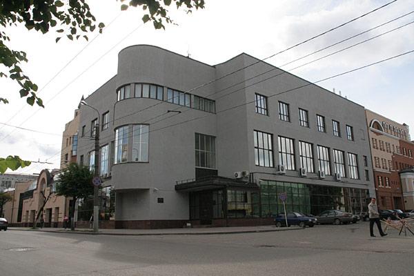 Иваново. Банк по проекту архитектора Веснина