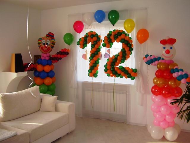 2. можно сделать стенгазету по случаю праздника. наклеить много фоток именниника, написать смешных пожеланий...