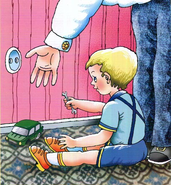 Никогда НЕ рассказывать... искала материал по безопасности детей.