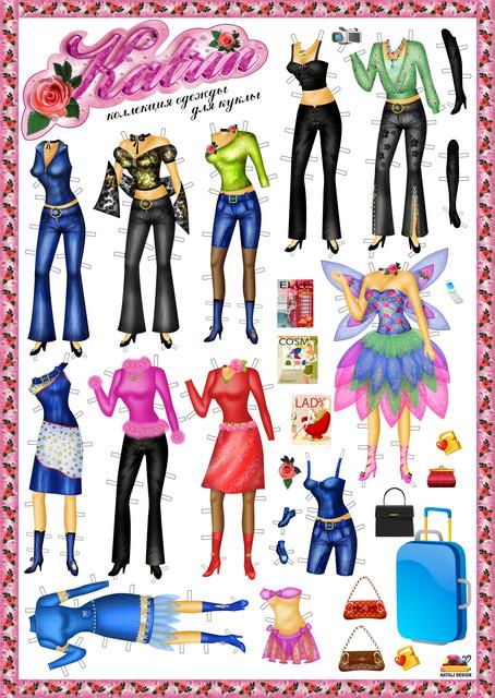 в какой программе можно рисовать фигуры человекамебели одежды