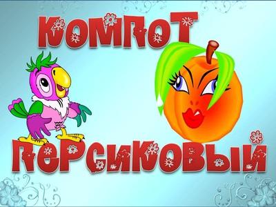 http://forum.materinstvo.ru/uploads/1263892200/post-136774-1263997100_thumb.jpg