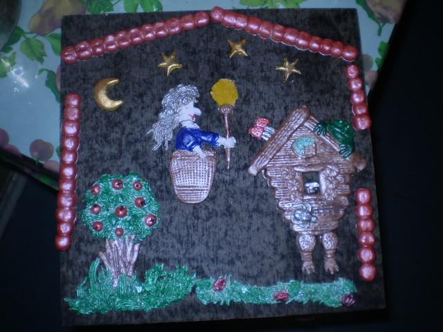 Картинки для полотенцев в детский сад