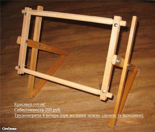 Станок для вышивание своими руками - Mojito-s.ru