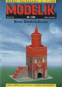 01 - Brama Banska w Gryfinie - Бумажная модель для сборки башни.  Архитектура XIV века.