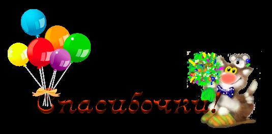 СТОП -КАДР Post-130978-1289420509