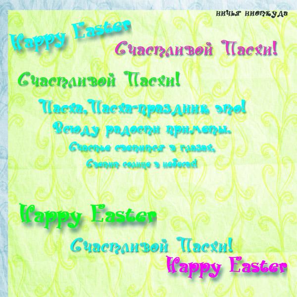 http://forum.materinstvo.ru/uploads/1300690319//post-347870-1300694323.jpg