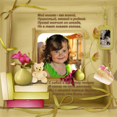 http://forum.materinstvo.ru/uploads/1308241000//post-102014-1308396985.jpg