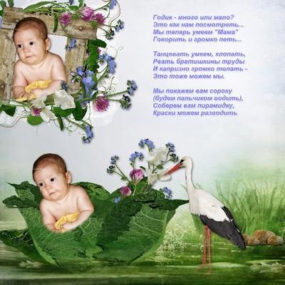 http://forum.materinstvo.ru/uploads/1310121950//post-102014-1310380519.jpg