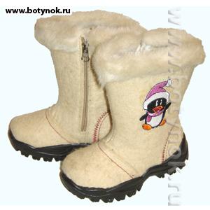 Интернет Магазин Детской Обуви Российских Производителей