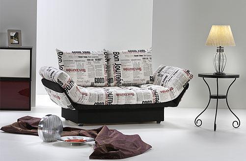 Удобные диваны Москва