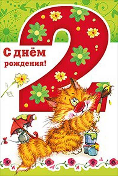 http://forum.materinstvo.ru/uploads/1318898457/post-127498-1319039865.jpg