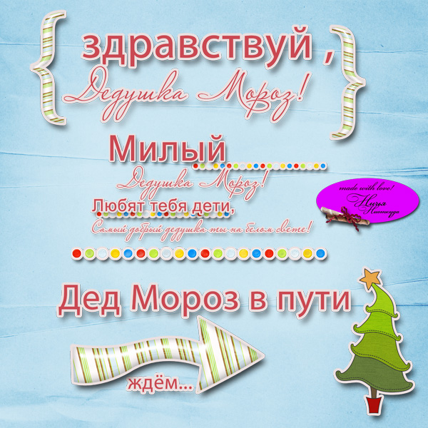 http://forum.materinstvo.ru/uploads/1324635192//post-347870-1324882032.jpg