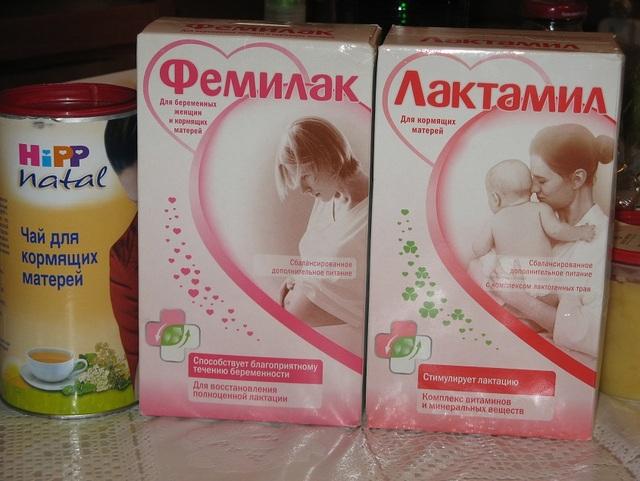 смеси для увеличения грудины за 3 дня