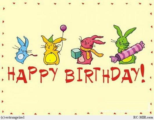 Поздравление другу с днем рождения на английском