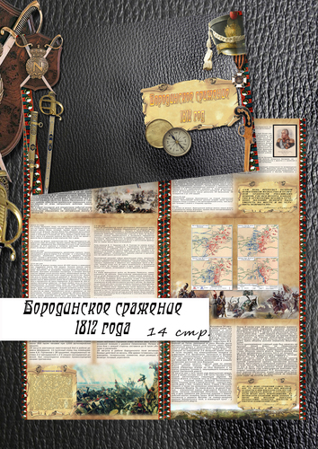 http://forum.materinstvo.ru/uploads/1346183098//post-70288-1346331651.jpg