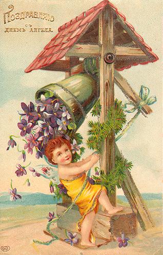 Знаний, дореволюционные открытки с днем татьяны