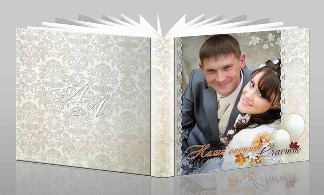 удобным листы для свадебной фотокниги шаблоны предлагаем огромный выбор