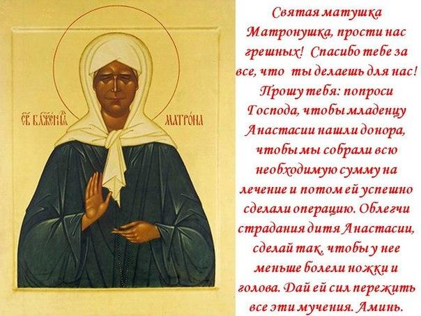 Молитва о святой земле