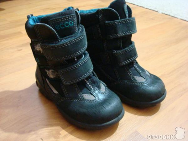 Все права защищены.Детская обувь ECCO - от 2 600 рублей. . Мне очень нра