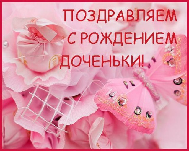 http://forum.materinstvo.ru/uploads/1414958625/post-443227-1415024979.jpg
