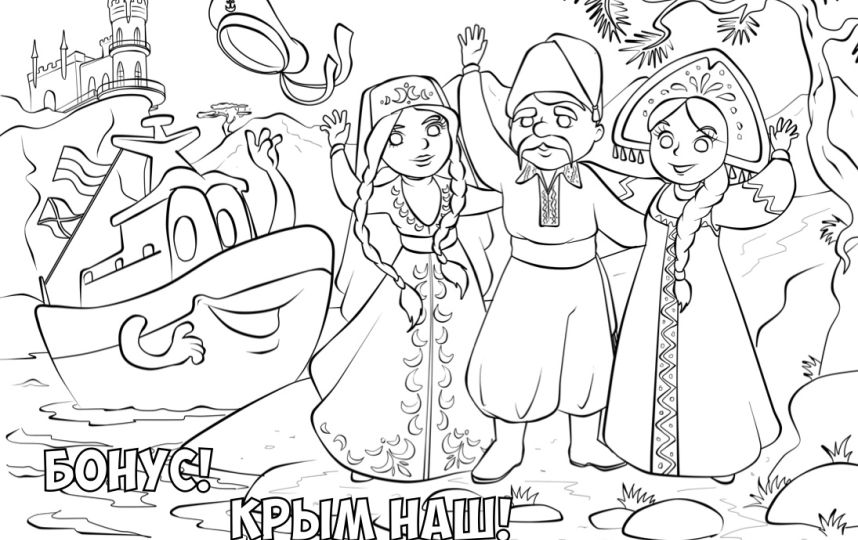 Раскраска для малышей россия - 8