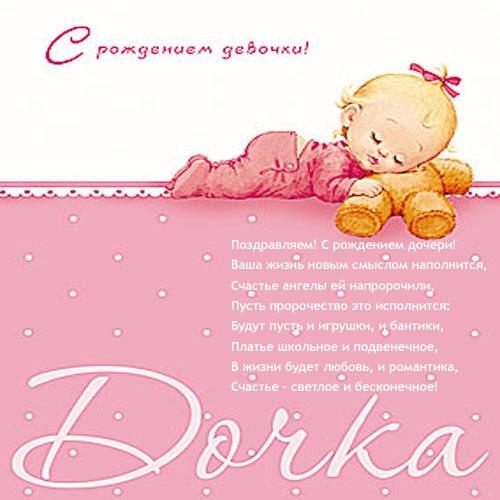 http://forum.materinstvo.ru/uploads/1424676109/post-478453-1424887698.jpg