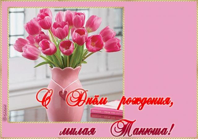 http://forum.materinstvo.ru/uploads/1424676109/post-5799-1424845319.jpg