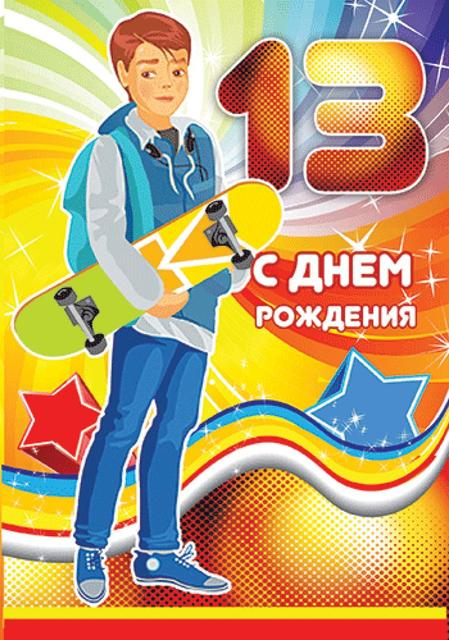 http://forum.materinstvo.ru/uploads/1453981906/post-101090-1454221423.jpg