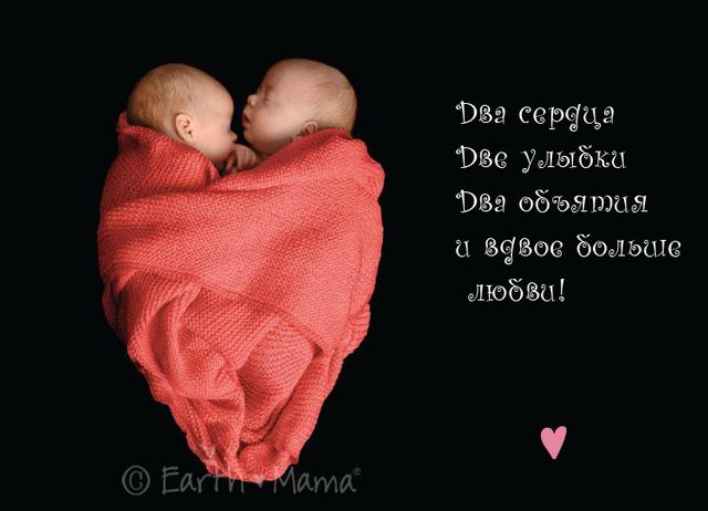 Поздравление с днём рождения девочкам близняшкам