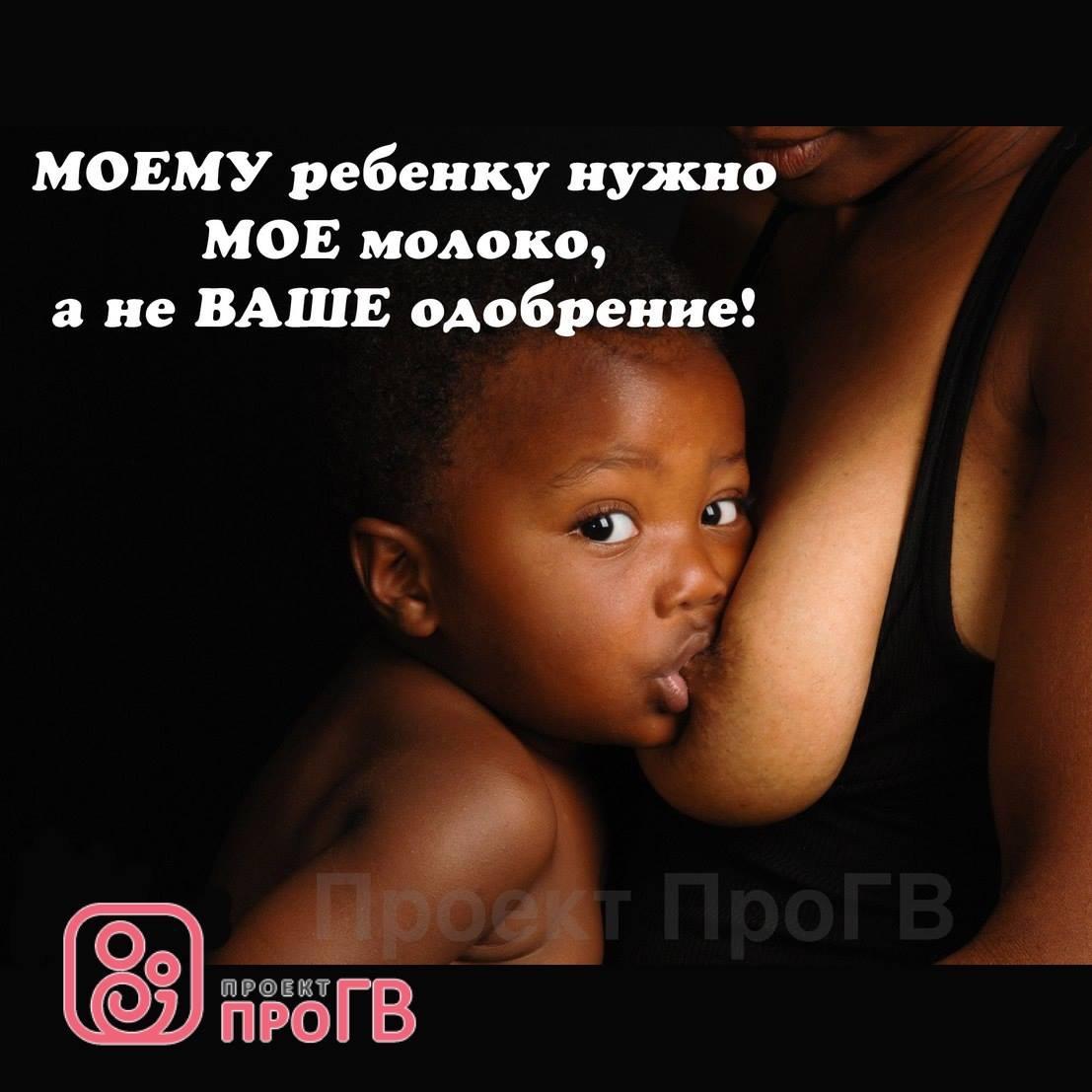 breastfeeding nutrition unicef - 1024×680