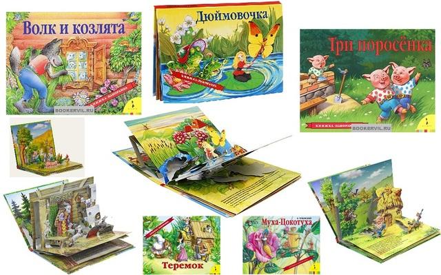 книги картинки трехмерного изображения