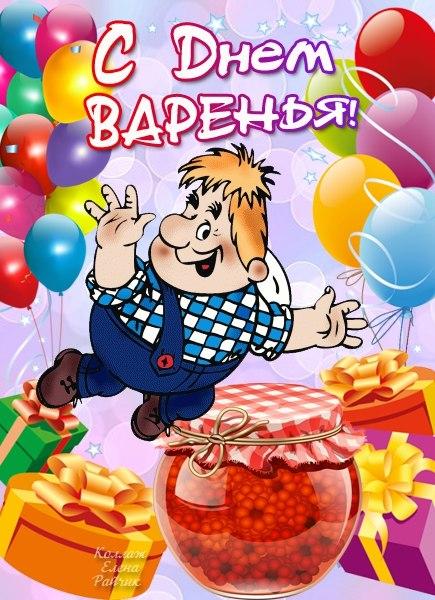 Картинки с днем рождения ванечку, прикольные мужские трусы