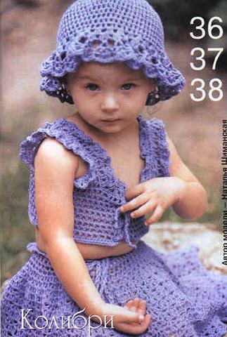 вязаные ажурные детские юбочки