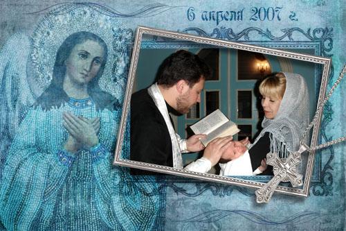 http://forum.materinstvo.ru/uploads/journals/1258842693/j36567_1258930021.jpg