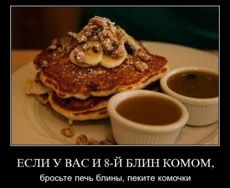 http://forum.materinstvo.ru/uploads/journals/1265482364/j55799_1265597146.jpg