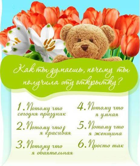 http://forum.materinstvo.ru/uploads/journals/1267866781/j38482_1267877511.jpg