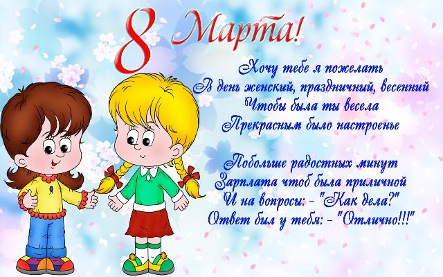 http://forum.materinstvo.ru/uploads/journals/1267866781/j38482_1267902069.jpg