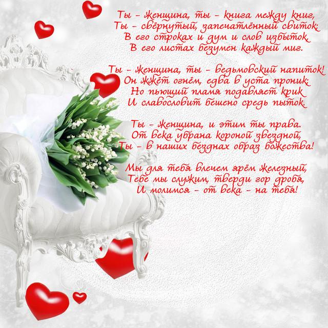 http://forum.materinstvo.ru/uploads/journals/1267866781/j38482_1267904173.jpg