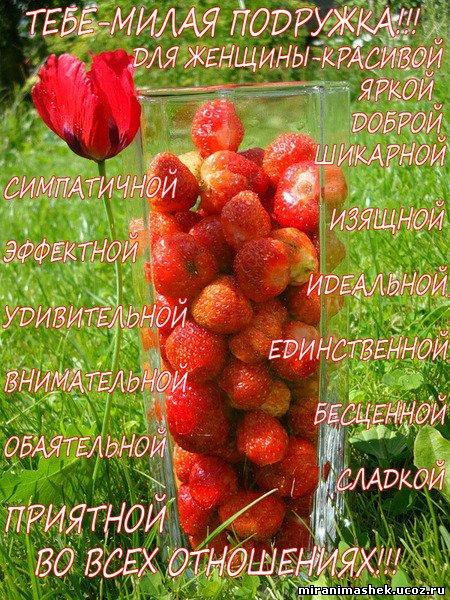 http://forum.materinstvo.ru/uploads/journals/1267907255/j38482_1267958008.jpg