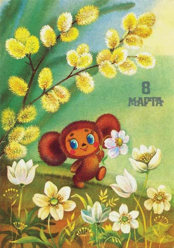 http://forum.materinstvo.ru/uploads/journals/1267967290/j38482_1267990945.jpg
