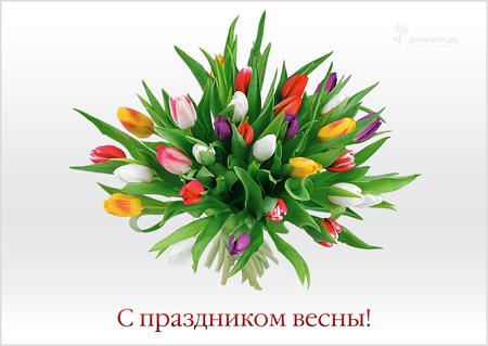 http://forum.materinstvo.ru/uploads/journals/1267999234/j38482_1268023353.jpg