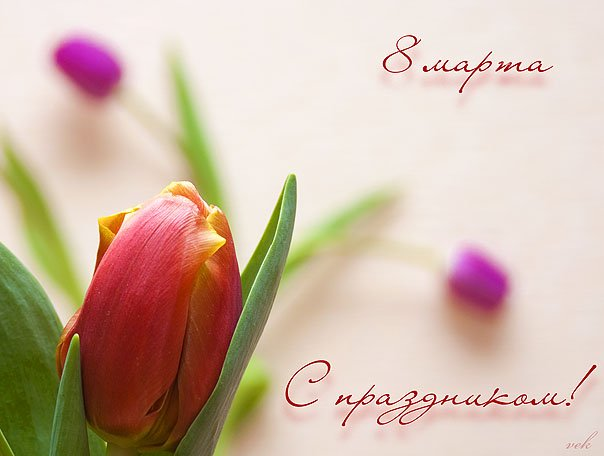 http://forum.materinstvo.ru/uploads/journals/1268051993/j38482_1268071210.jpg
